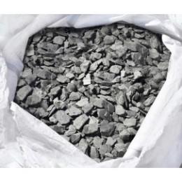 Paillage ardoise naturelle gris Big bag 800 litres